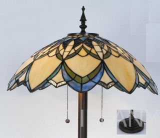 Tiffany Style Stained Glass Floor Lamp Golden Daze