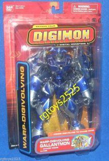 Digimon Digivolving Gallantmon Chaos Mode Blue New RARE