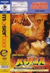 Koyla Shahrukh Khan Madhuri Dixit Bollywood Hindi DVD