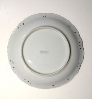Nippon Hand Painted Rose Antique Collector Plate VFine