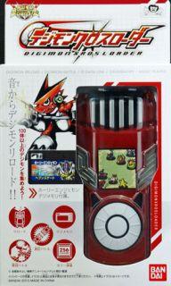 Bandai Digimon XROS WARS Loader Handheld LCD game