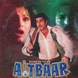 Aitbaar Raj Babbar Dimple Kapadia Suresh 1985 DVD