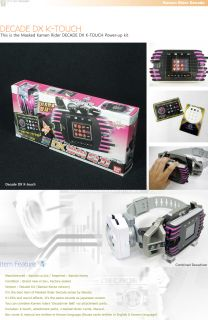 Masked Kamen Rider Decade DX K TOUCH Transform Belt NIB