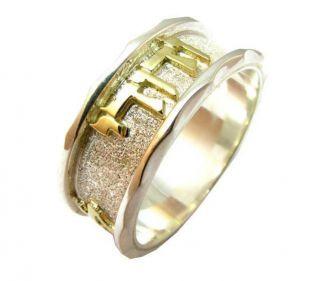 Jewish Wedding 925 Silver 14k Gold Ani Le Dodi Ring