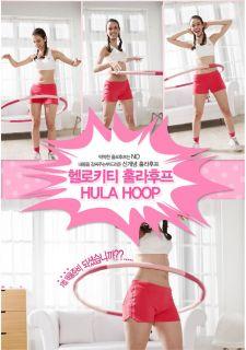 Hello Kitty Cute Dynamic Health Hoop 1 2kg Weighted Hula Hoola Hoop