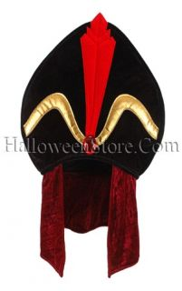Aladdin: Jafar Adult Hat includes black Sultan style Turban with