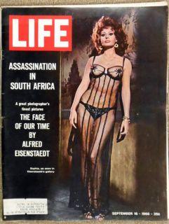 Marilyn Monroe Sophia Loren Eisenstaedt V J Day Stanford White