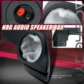 NRG Audio 12 Sub Subwoofer SEALED Enclosure Box Ohms Bass Car Stereo