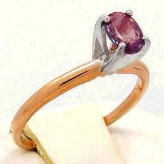 Natural Alexandrite Engagement Ring 14k Rose Gold