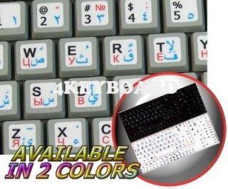 English Arabic Russian Netboock Keyboard Sticker White