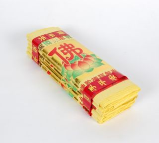 Joss Paper Lotus Chinese Feng Shui Scrapbook 40 Sheets