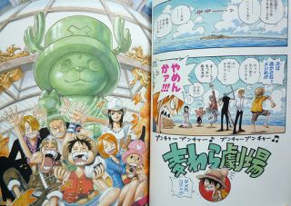 One Piece 「Color Walk 4 Eagle 」 Eiichiro Oda Artbook