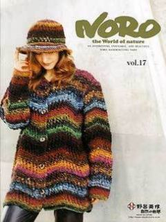 Sale Eisaku Noro The World of Nature Fall Winter Collection Volume 17