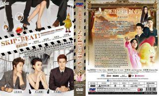 Taiwanese Drama DVD Good English Sub Ivy Chen Siwon Donghae