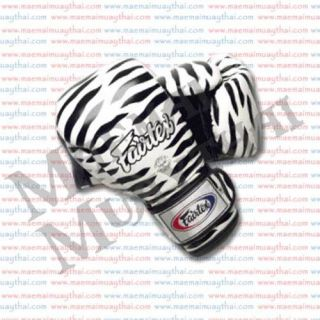 Fairtex Muay Thai Boxing Gloves Wild Animal Print