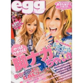 Egg Magazine Ganguro Japan Fashion 05 2010 Girl