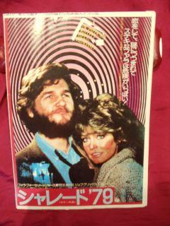 Farrah Fawcett Charlies Angeles Mini Movie Poster Set of 8 from Japan