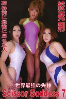 2012 65 MINUTES Female Women Ladies Wrestling Mixed Grappling RING DVD