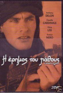 Deserto Di Fuoco Cardinale Franco Nero Fabio Testi DVD