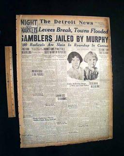 1927 Babe Ruth Home Run 1 New York Yankees Newspaper