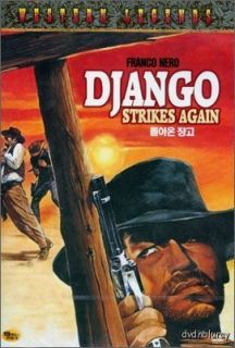 Django 2 Django Strikes Again DVD 1987 New Franco Nero