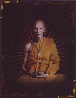 LP Thob Wat Chondan Phetchaboon 1962 The Frist Thai Amulet
