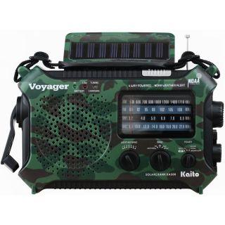 KA500 AM FM Shortwave Solar Crank Emergency Radio NOAA Camouflage