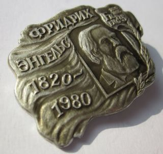 Friedrich Engels German Communist Soviet Propaganda Red Badge Large