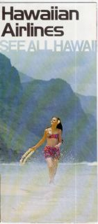 Vintage Hawaiian Airlines See Hawaii Travel Brochure