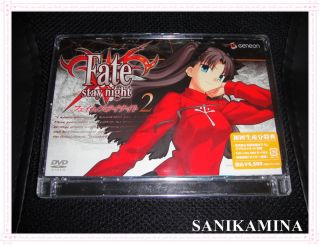 fate stay night 2 dvd japan limited version