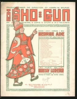 Sho Gun 1904 Little Moozoo May George Ade Broadway Vintage Sheet Music