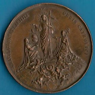 Pope Leo XIII Vatican 1887 Large Copper Medal