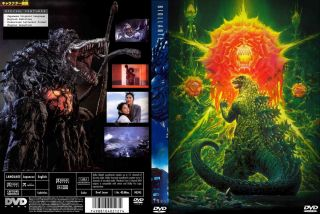 Godzilla vs Biollante 1989 Japanese Version with English Subtitles DVD