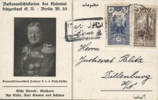 Constantinople German WWI Field Marshal Von Goltz 1910s Stamps