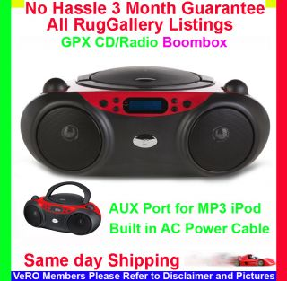 GPX BC232R CD Radio Boombox Disc Player Audio LCD 3 5mm AUX for