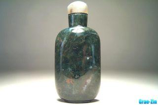Moss Agate Snuff Bottle 3511 Sale