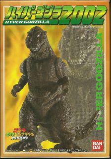 Ban Dai Hyper Godzilla 2002 Godzilla 1954 Figure