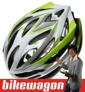 Bell Array Silver Lime Green Road Bike Helmet Large