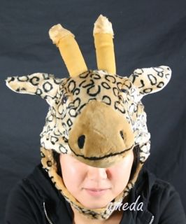 HALLOWEEN GIRAFFE COSTUME HAT MASK PARTY CAP ADULT KIDS XMAS BIRTHDAY