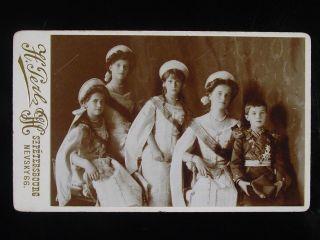 Antique Russian Photo Tsar Nicholas II CHILDREN Romanov Family Russia