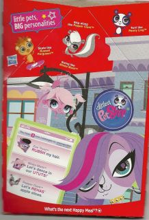 complete set 2012 MCDONALDS happy meal toys LITTLEST PET SHOP