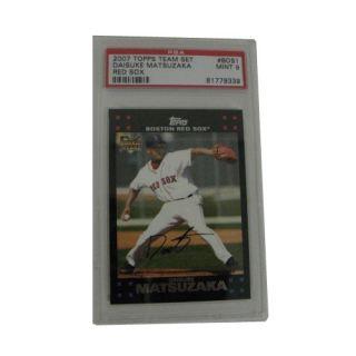 K2 MLB Daisuke Matsuzaka Collectible Ball   Boston Red Sox