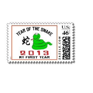 New Year 2013 Postage Stamp. Chinese New Year of The Snake 2013
