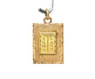 BEAUTIFUL VINTAGE 14K YELLOW GOLD JEWISH PRAYER BOOK CHARM PENDANT