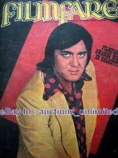 1975 Sunil Dutt Faryal Aruna Irani Hema Malini Rajesh Khanna