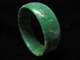 Chinese Green Jade Jadeite Bangle Inner 71mm Bracelet 27MMW