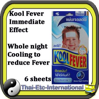 Kobayashi Kool cool Fever Reduce Cooling Gel Pads FOR KIDS Whole Night