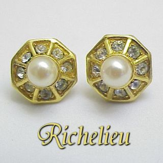 Vintage Signed Richelieu Faux Pearl Rhinestones Stud Pierced Earrings