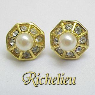 Vintage Signed Richelieu Faux Pearl Rhinestones Stud Pierced Earrings