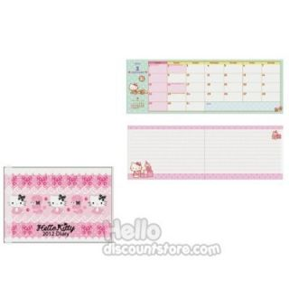 Sanrio Hello Kitty 2012 Monthly Planner Diary